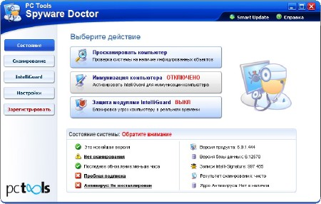 Tools Spyware Doctor 6.0.1.444